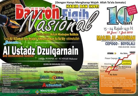 Download BAGUS) CONTOH DESAIN PAMFLET KAJIAN ISLAM/DAUROH SALAFY ...