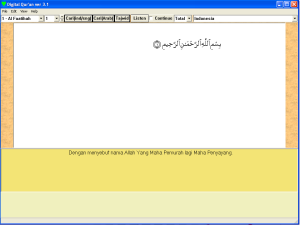 Digital Qur'an - Awal