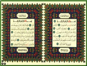 quran-widget