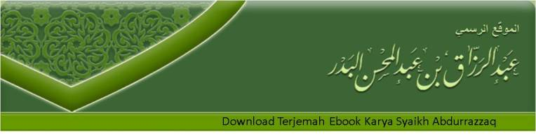 ebook-syaikh-abdurrozzaq