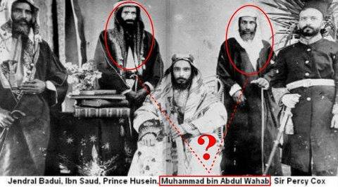 kedustaan-dibalik-foto-syaikh-muhammad-bin-abdul-wahhab
