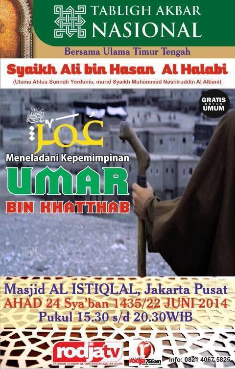 meneladani_kepemimpinan_umar