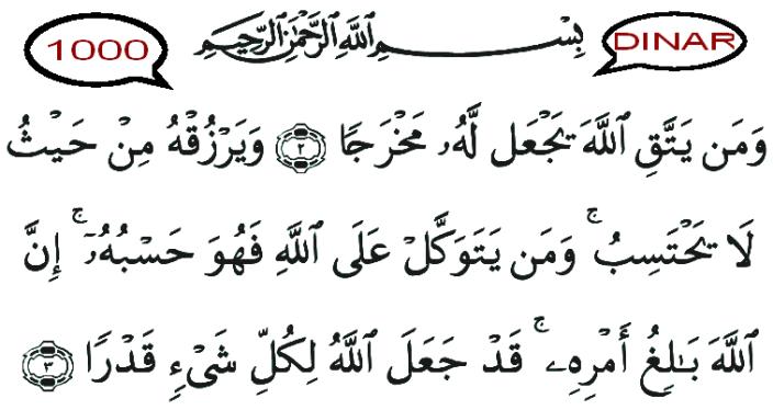 Ayat 1000 Dinar, Pesugihan al-Qur'an