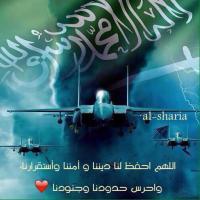 Operasi Pembebasan Yaman