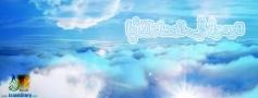 803الرسول في السماء الدنيا - langit dunia